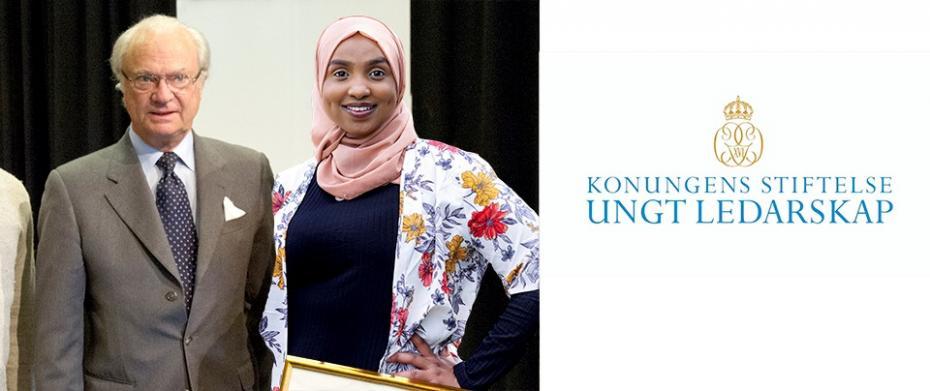 Muna Idow t h får kung Carl XVI Gustafs stipendium Kompassrosen för sitt sätt att leda unga invandrartjejer. Bilden är ett montage.